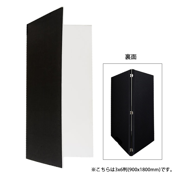 難燃カポック 3x6判(900X1800mm) 発泡ボード